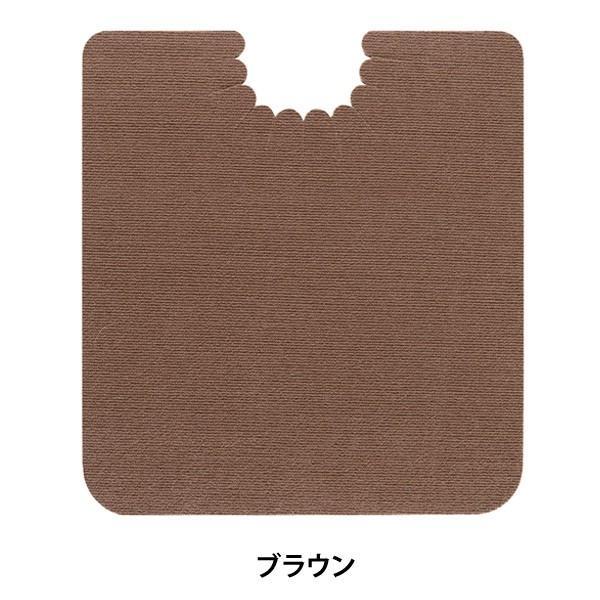 トイレマット ずれない 滑り止め おしゃれ 洗える 洗濯 消臭 無地 日本製 おくだけ吸着 55×60cm サンコー|sanko-online|11