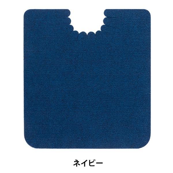 トイレマット ずれない 滑り止め おしゃれ 洗える 洗濯 消臭 無地 日本製 おくだけ吸着 55×60cm サンコー|sanko-online|12