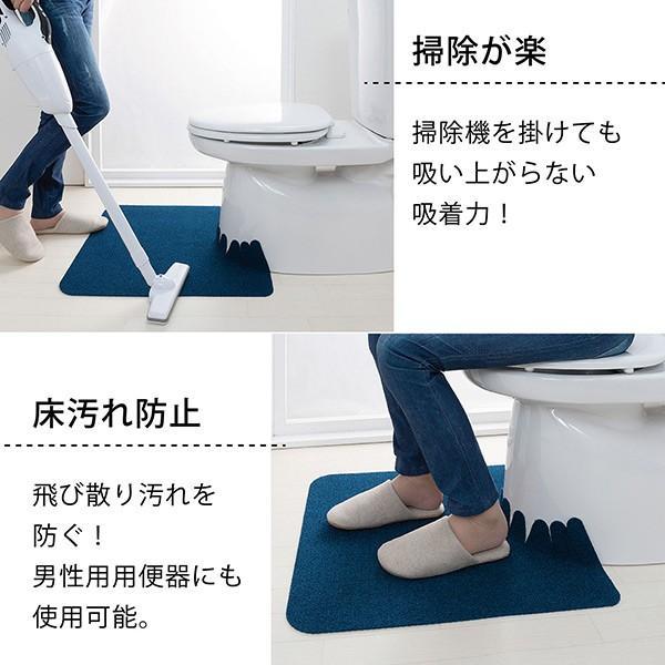 トイレマット ずれない 滑り止め おしゃれ 洗える 洗濯 消臭 無地 日本製 おくだけ吸着 55×60cm サンコー|sanko-online|09