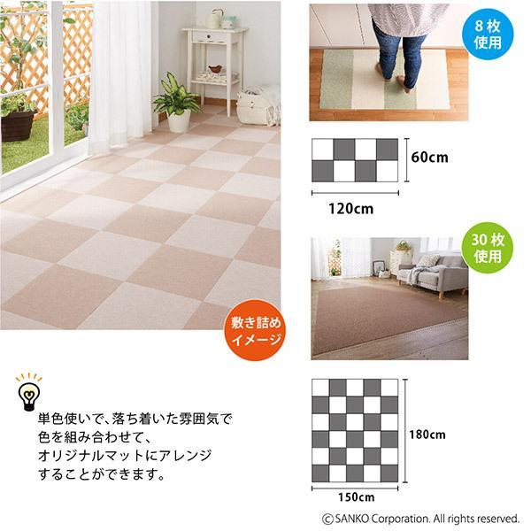 タイルマット タイルカーペット 吸着 床暖房対応 バリアフリータイルマット 20枚 2色組 30×30cm おくだけ吸着 サンコー ずれない sanko-online 10