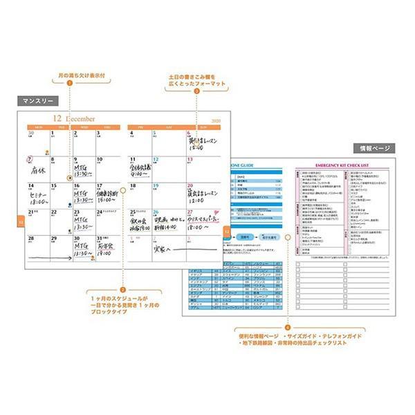 2020 ダイアリー レイメイ カラーインデックスダイアリー B6 マンスリー・インデックス 12月始まり 手帳 RFD2050B ブラック|sankodo-store|03