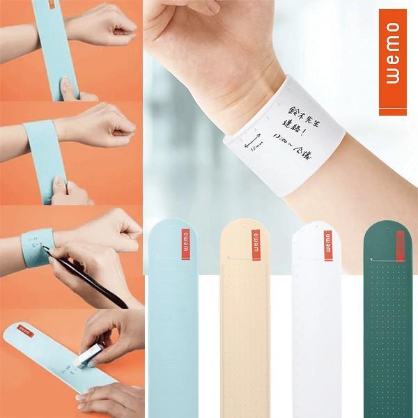 wemo ウェモ ウェアラブルメモ 消せる 全4色 バンドタイプ|sankodo-store|06