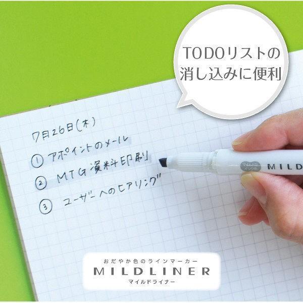 マイルドライナー  蛍光ペン ゼブラ ラインマーカー ツイン 5色セット 5種類 人気 送料込み sankodo-store 03