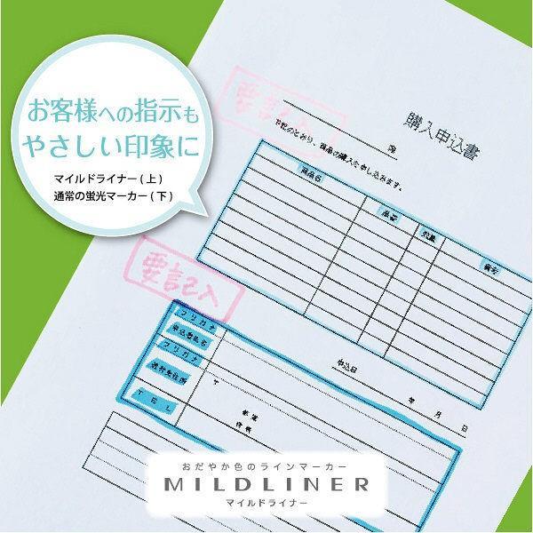 マイルドライナー  蛍光ペン ゼブラ ラインマーカー ツイン 5色セット 5種類 人気 送料込み sankodo-store 04