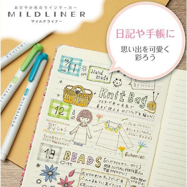 マイルドライナー  蛍光ペン ゼブラ ラインマーカー ツイン 5色セット 5種類 人気 送料込み sankodo-store 06