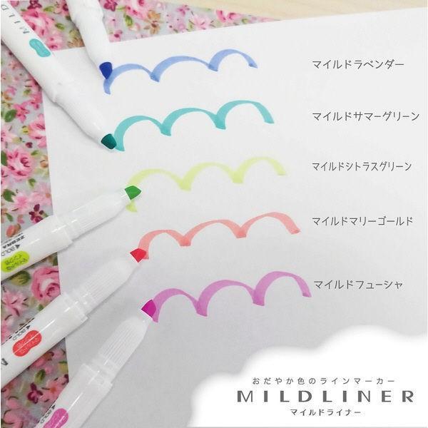 マイルドライナー  蛍光ペン ゼブラ ラインマーカー ツイン 5色セット 5種類 人気 送料込み sankodo-store 07