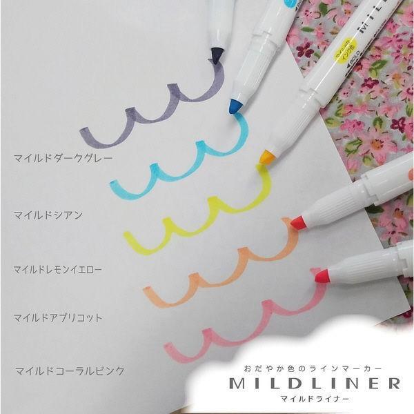 マイルドライナー  蛍光ペン ゼブラ ラインマーカー ツイン 5色セット 5種類 人気 送料込み sankodo-store 08