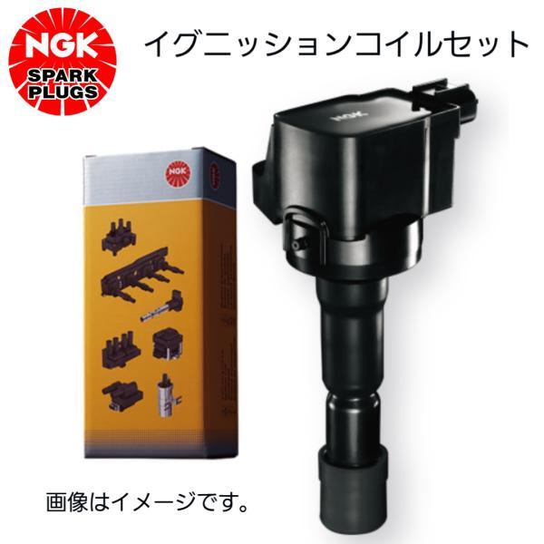 NGK マツダ イグニッションコイル RX-8 SE3P 4本セット U5093 N3H1-18-100C 送料無料