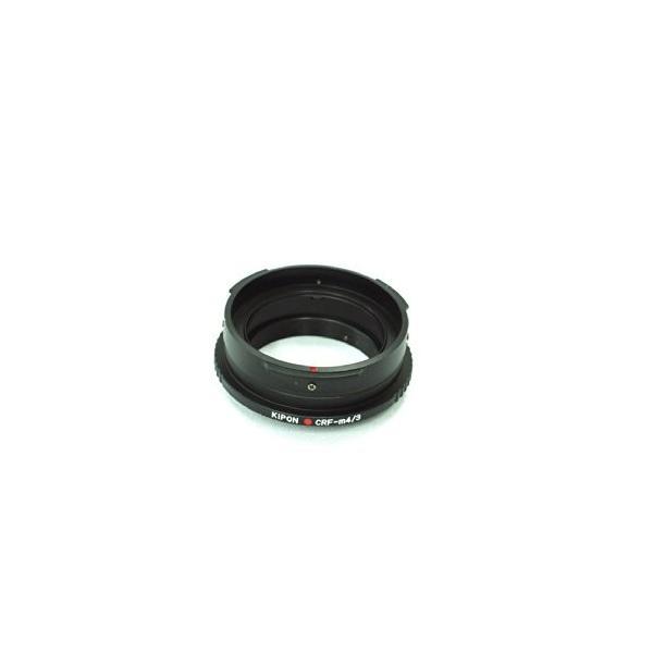 KIPON マウント変換アダプター CRF-m4/3 旧コンタックスC・ニコンSマウントレンズ外爪型レンズ - マイクロフォーサーズマウントボディ用