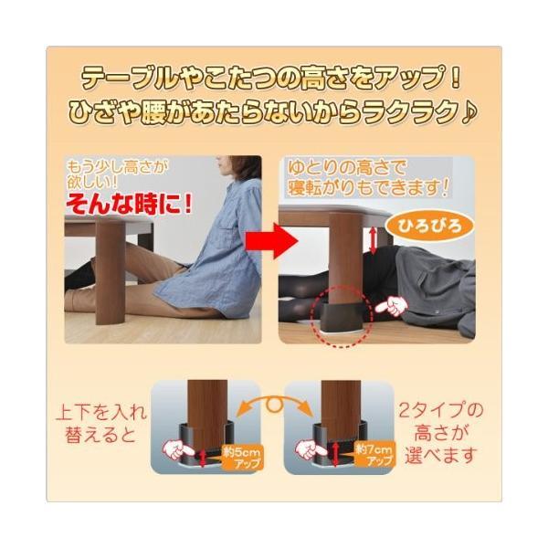 山善 脚のびたくん 平脚用(こたつ・テーブル用継脚) 4個入り H-1454