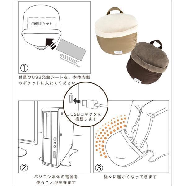 山善 USB発熱シート付 足入れクッション カフェブラウン YAS-UB30(CB)