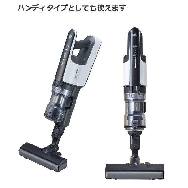 パナソニック(Panasonic) サイクロン式 スティッククリーナー パワーコードレス MC-VGS8000-W (ホワイト)|sanmaruroku|03