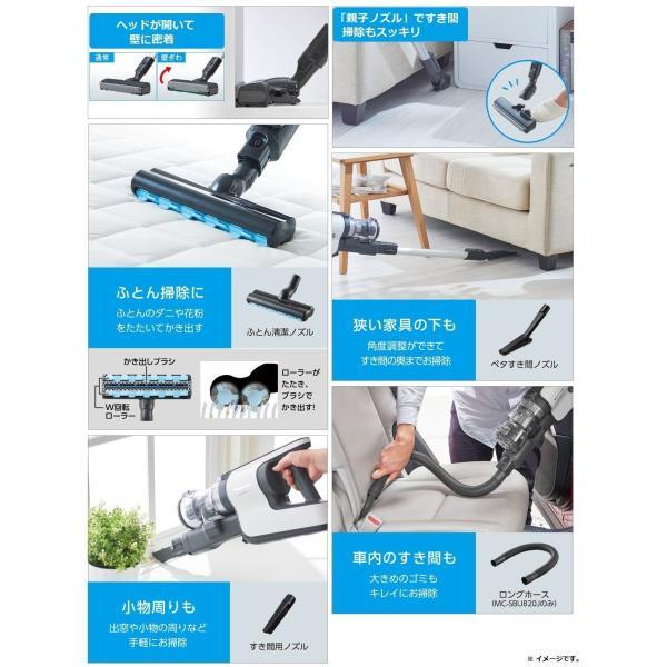 パナソニック(Panasonic) サイクロン式 スティッククリーナー パワーコードレス MC-VGS8000-W (ホワイト)|sanmaruroku|05