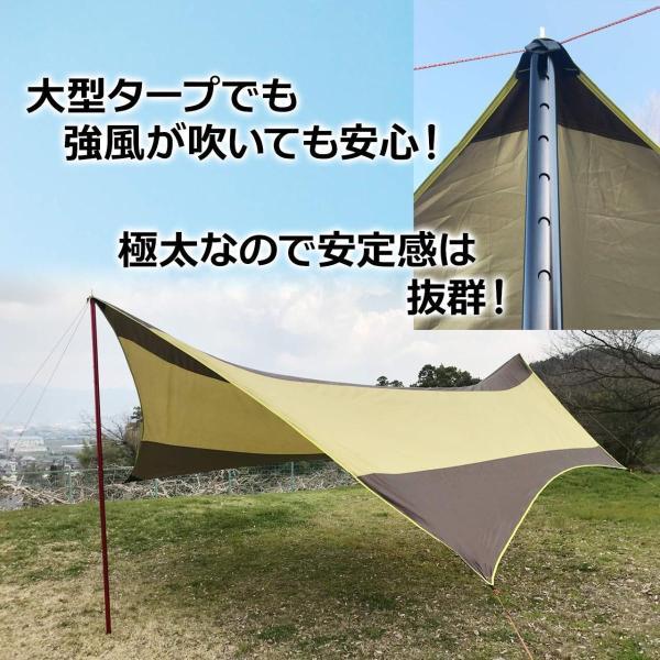 タープポール アルミ テント ポール 直径3.3cm 高さ調整可能120〜280cm (ブラック)|sanmaruroku|03