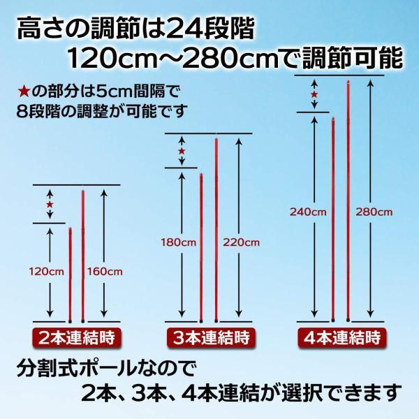 タープポール アルミ テント ポール 直径3.3cm 高さ調整可能120〜280cm (ブラック)|sanmaruroku|04