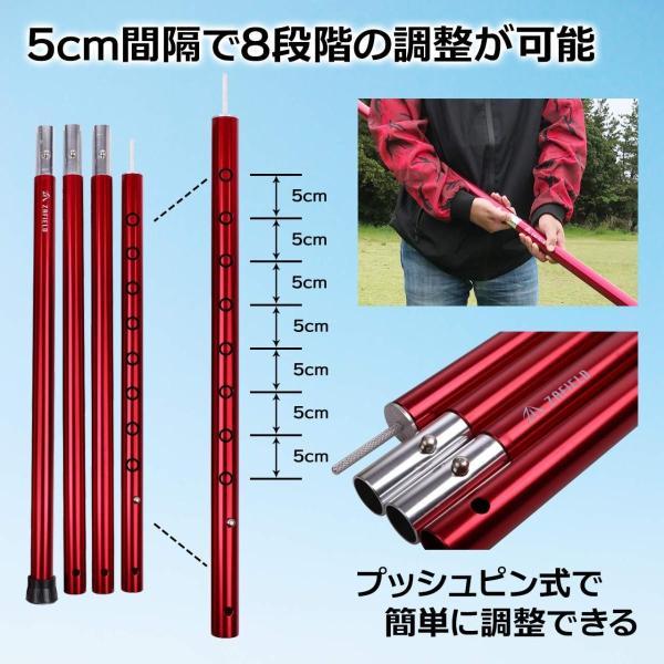 タープポール アルミ テント ポール 直径3.3cm 高さ調整可能120〜280cm (ブラック)|sanmaruroku|05