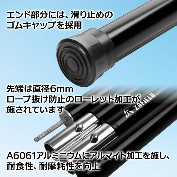 タープポール アルミ テント ポール 直径3.3cm 高さ調整可能120〜280cm (ブラック)|sanmaruroku|06