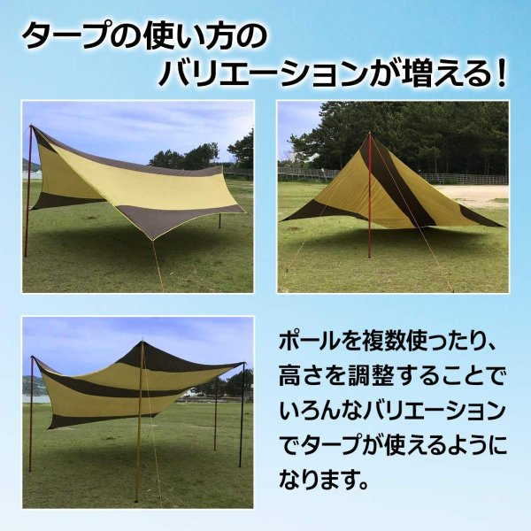 タープポール アルミ テント ポール 直径3.3cm 高さ調整可能120〜280cm (ブラック)|sanmaruroku|07