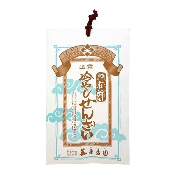神在餅 冷やしぜんざい  ぜんざい 出雲 島根 冷やしぜんざい 山陰みやげ 原寿園 島根 ギフト 特産品 名物商品