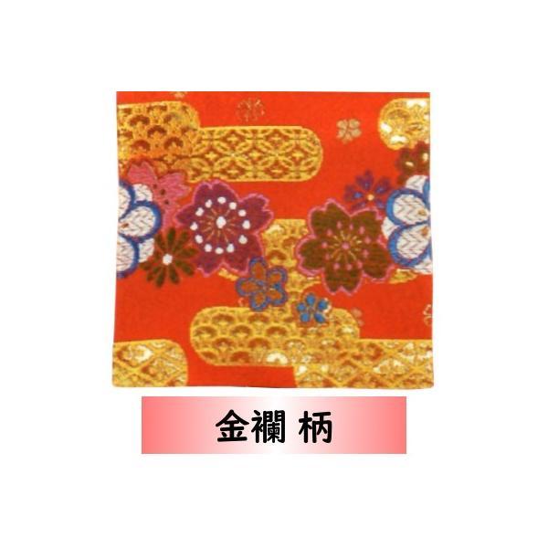 雛人形 名前旗 刺繍 金襴 小 選べる二色 赤・ピンク 高さ40cm 初節句 ひな祭り sannobu-online 05