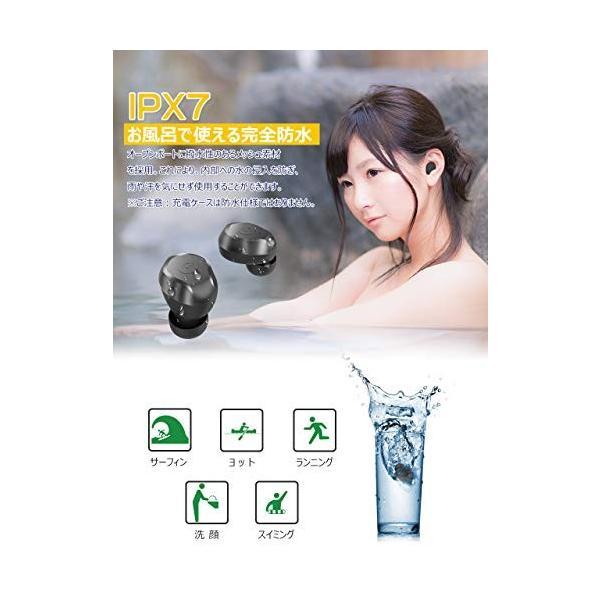 【最先端Bluetooth5.0+EDRが搭載】Bluetooth イヤホン IPX7完全防水  自動ペアリング マイク付き 完全ワイヤレス