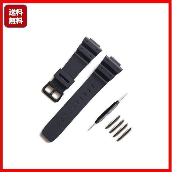 交換用時計ベルトDW-5600/5700/6900GW-M5600/5610カシオ/Gショックバネ棒+工具付