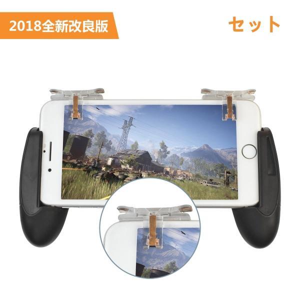 荒野行動 コントローラー PUBG Mobile ゲームパッド モバイルジョイスティック【進化版・透明タイプ】左右対称 押しボタン式|sanosyoten|05