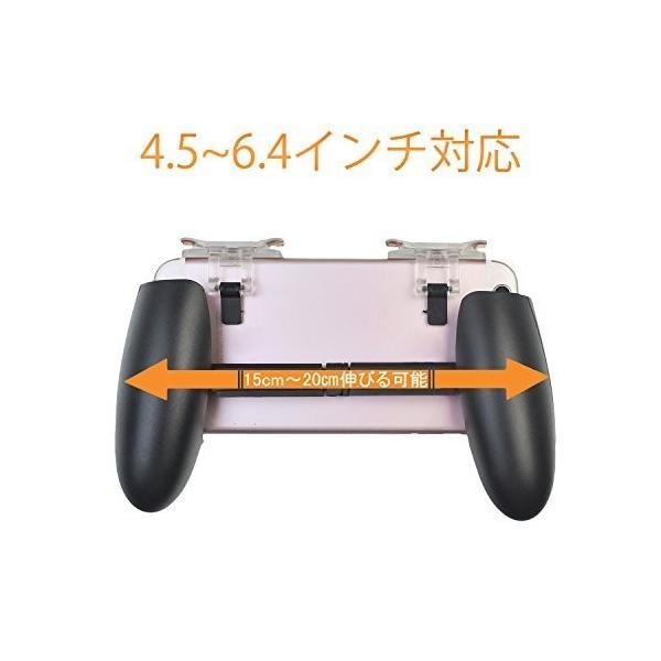 荒野行動 コントローラー PUBG Mobile ゲームパッド モバイルジョイスティック【進化版・透明タイプ】左右対称 押しボタン式|sanosyoten|09
