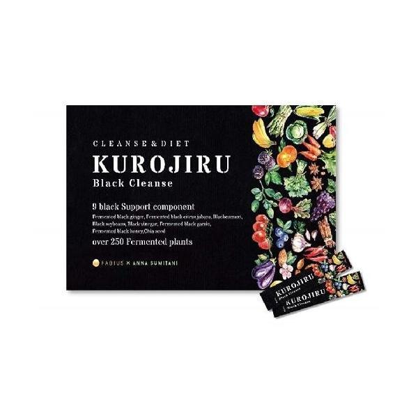 黒汁 KUROJIRU ブラッククレンズ  炭 サプリ クレンズ ダイエット 30包 1ヶ月分 日本製 FABIUS 全国送料無料|sanosyoten