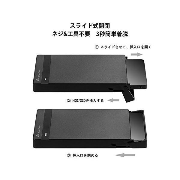 Salcar USB3.0 2.5インチ HDD/SSDケース sata接続 9.5mm/7mm厚両対応 UASP対応 簡単脱着 5Gbps|sanosyoten|03