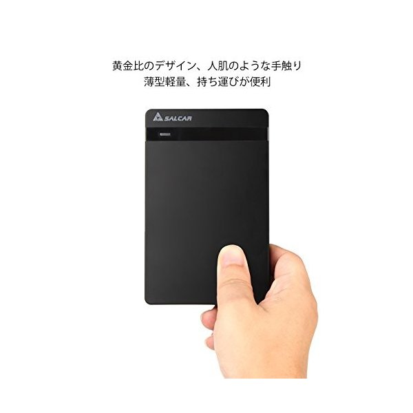 Salcar USB3.0 2.5インチ HDD/SSDケース sata接続 9.5mm/7mm厚両対応 UASP対応 簡単脱着 5Gbps|sanosyoten|07