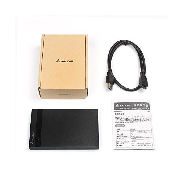 Salcar USB3.0 2.5インチ HDD/SSDケース sata接続 9.5mm/7mm厚両対応 UASP対応 簡単脱着 5Gbps|sanosyoten|09