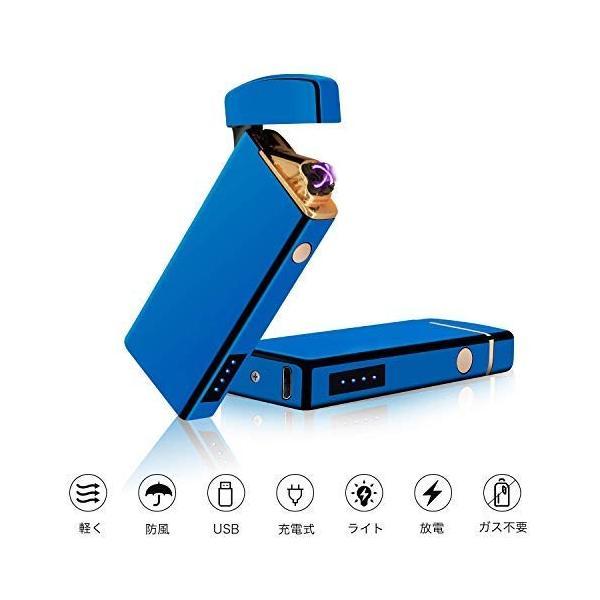 プラズマ ライターusb ライター Arakoo 小型 充電式 防風 軽量 薄型 送料無料 定番|sanosyoten|03