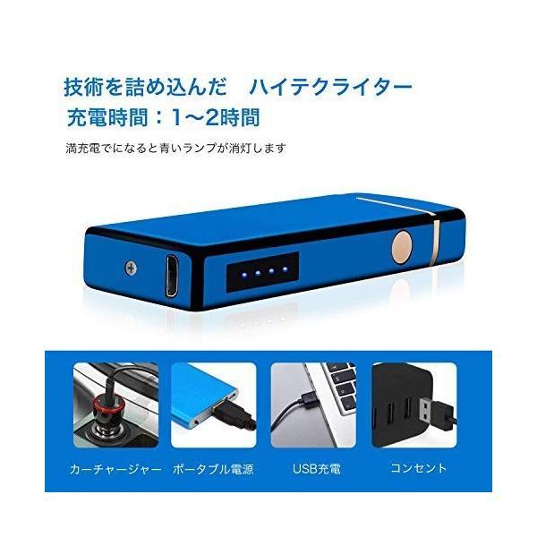 プラズマ ライターusb ライター Arakoo 小型 充電式 防風 軽量 薄型 送料無料 定番|sanosyoten|04
