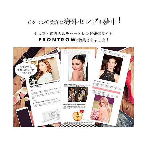 ビタブリッドジャパン ビタブリッドC フェイス ブライトニング 3g 送料無料 定番|sanosyoten|06