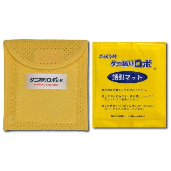 日革研究所 ダニ捕りロボ レギュラーサイズ1個 ダニ ダニ取りシート 送料無料|sanosyoten