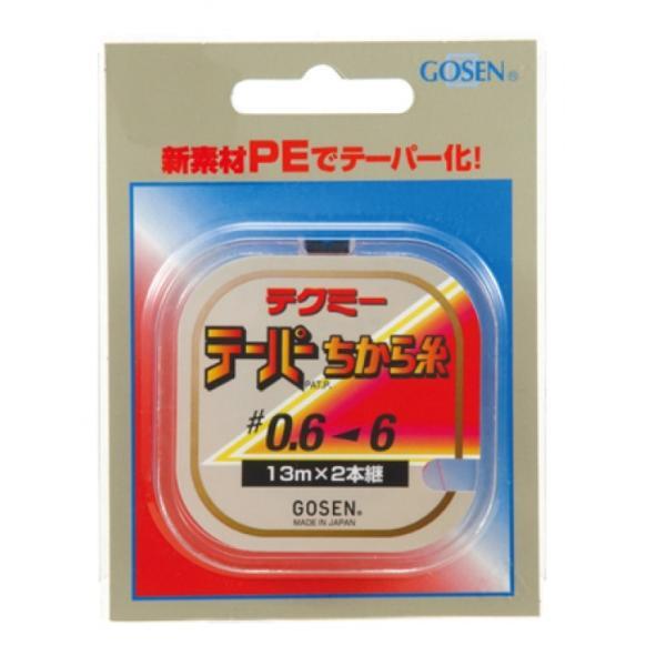 【40%OFF】ゴーセン(GOSEN) PEライン テクミー テーパーちから糸 GT490R 13m(2本巻き) (号数 0.46)  (投)