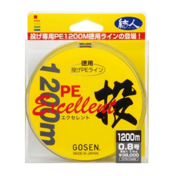 【40%OFF】ゴーセン(GOSEN) PEライン PE エクセレント投げ GT9124 1200m(4色分け) (号数 0.6)  (投)