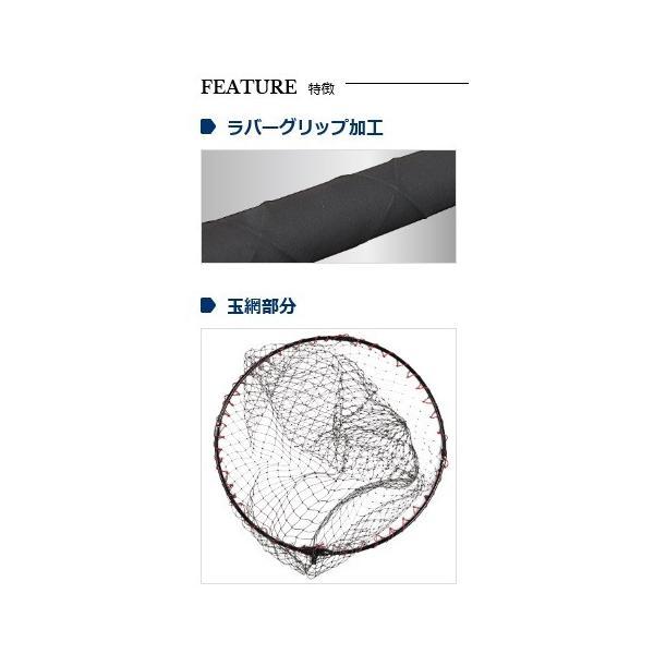 宇崎日新(NISSIN)  玉の柄 PROSTAGE NUMBER 磯玉網セットR 5m  (NS-2017)