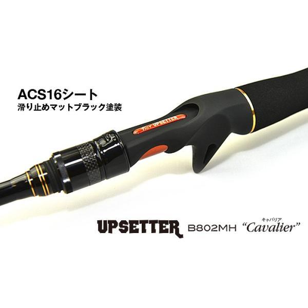 """ティクト(TICT)  ショアジギング アップセッターB802MH """"Cavalier""""  (t-rod)    【竿】"""