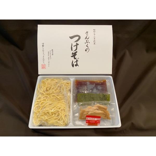 つけ麺 山梨「中華レストランさんぷく」の つけそば 大盛 3食入り ご当地ラーメン 太麺 さっぱりスープ 具付き 冷蔵生麺 生ラーメン お取り寄せ|sanpuku-honten|02