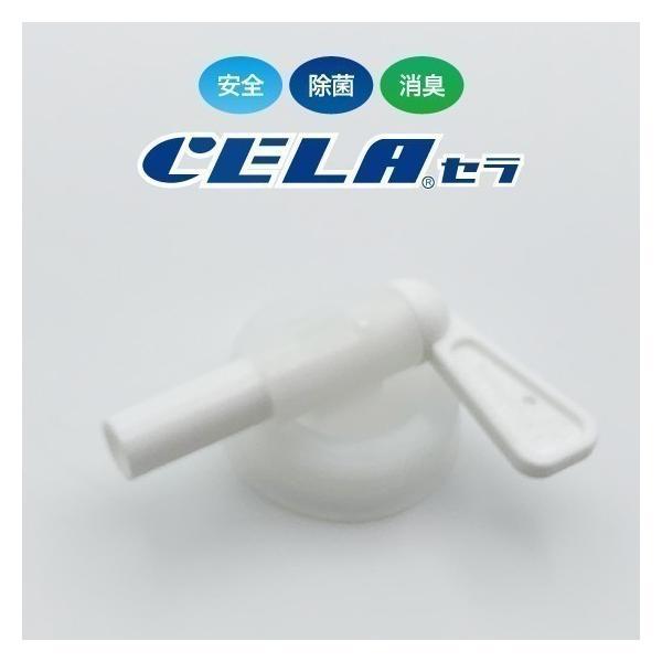 次亜塩素酸水CELA(セラ)水20リットル3箱セット(コック付)|sanri|02