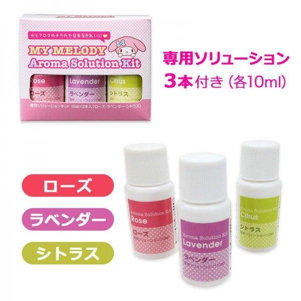 マイメロディ フェイス形空気洗浄機 sanrio 04