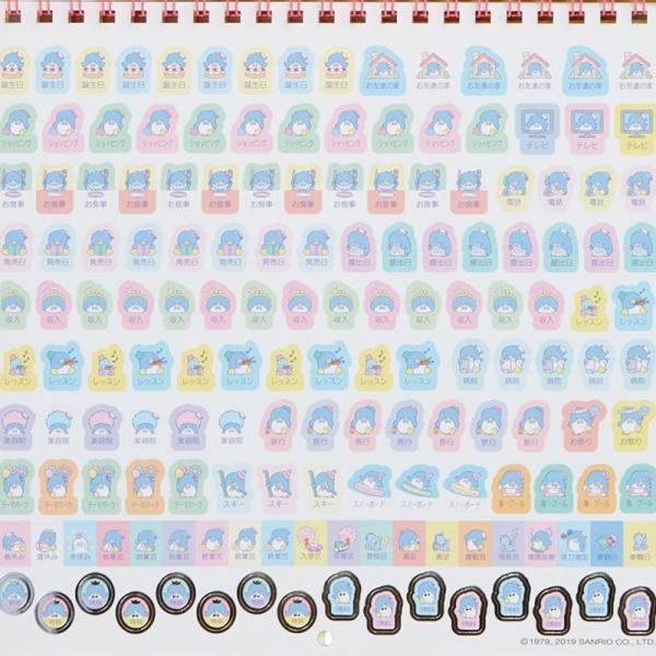 タキシードサム ウォールカレンダーM 2020|sanrio|07
