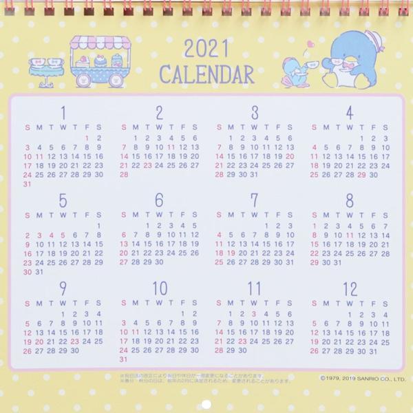 タキシードサム ウォールカレンダーM 2020|sanrio|08