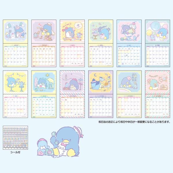 タキシードサム ウォールカレンダーM 2020|sanrio|09