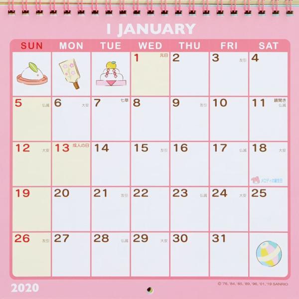 サンリオキャラクターズ ウォールカレンダーM(リボン) 2020|sanrio|05