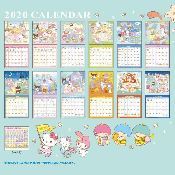サンリオキャラクターズ ウォールカレンダーM(リボン) 2020|sanrio|09
