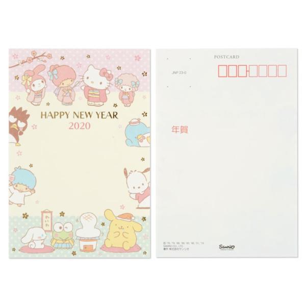 サンリオキャラクターズ 年賀カード2020 3枚入り×5パックセット|sanrio|02