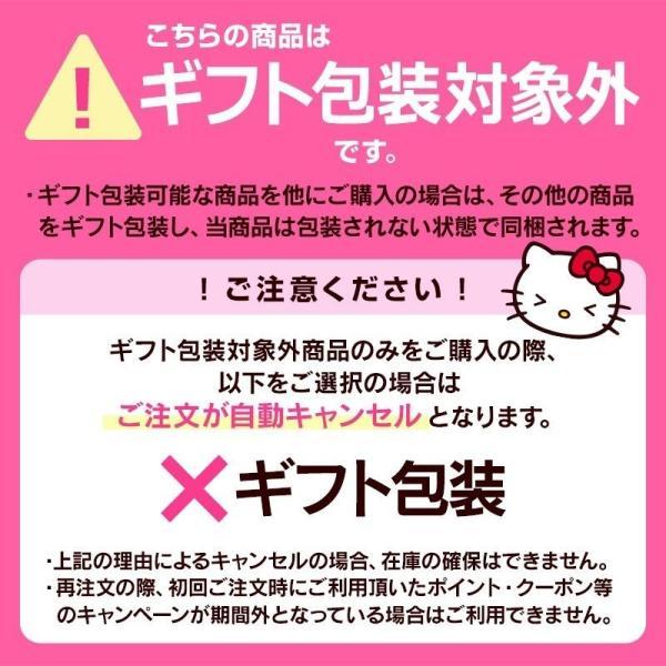 サンリオキャラクターズ 年賀カード2020 3枚入り×5パックセット|sanrio|05